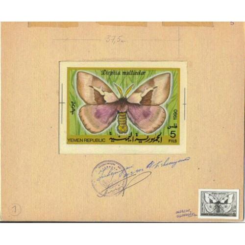YEMEN REP.1990. Butterfly 5f. Stamp Artist´s Work issued. 131/94mm