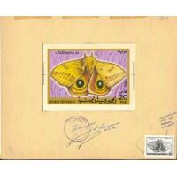 YEMEN REP.1990. Butterfly 20f Stamp Artist´s Work issued 131/94mm