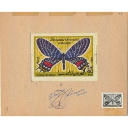 YEMEN REP.1990. Butterfly 40f Stamp Artist´s Work issued 131/94mm