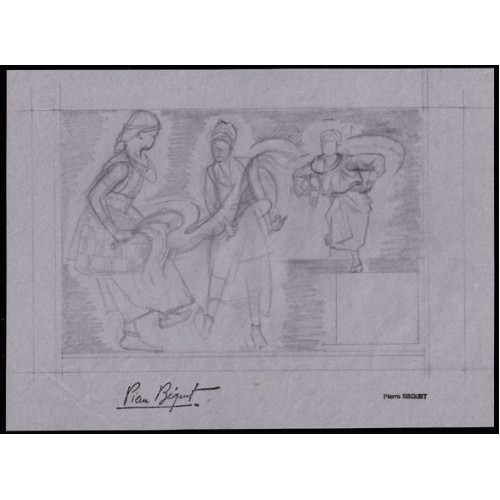 DAHOMEY 1964 Other dancers Stamp Artist´s Work 239x182mm