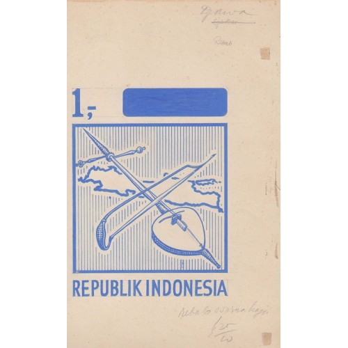 INDONESIA 1967 Local music 1.- Stamp Artist´s works signed issued 111/138mm