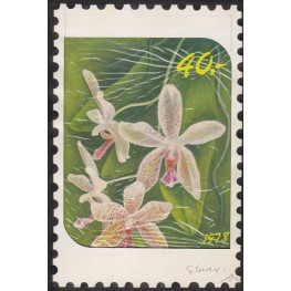 INDONESIA 1978 Falling violet gr. Orchid 40s Artist's works hand signatured issued 128/188mm