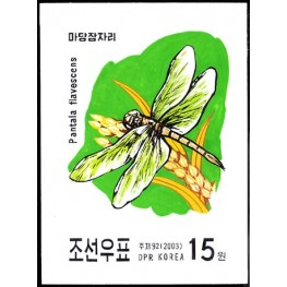 Korea DPR (North) 2003. Insects flying dragonfly 15w. Signed Artist Stamps Works. Size: 134/181mm KP Post Archive Mark