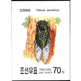 Korea DPR (North) 2003. Black fly insect 70w. Signed Artist Stamps Works. Size: 134/181mm KP Post Archive Mark