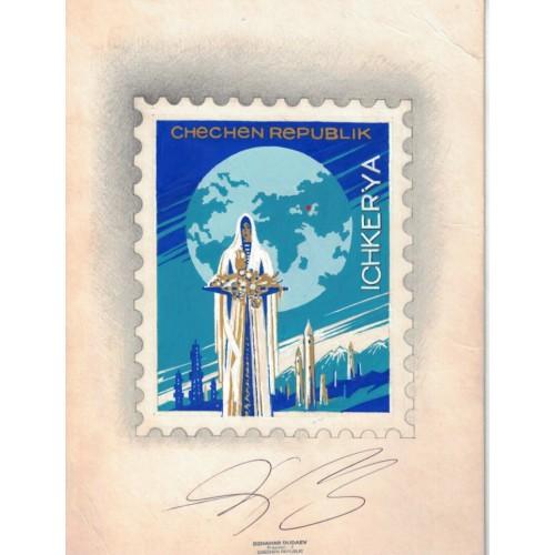 RUSSIA-CHECHENIA Map oil towers minarets islam wine SIGNATURED Stamp Artist´s Original by president Dzahar Dudaev 210/x288mm
