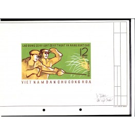 VIETNAM 1970 Works 12x Stamp Artist´s Work issued 289/209mmmm