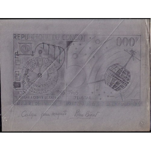 CONGO-BRAZZAVILLE 1965 International Telecommunications Union 000F A Stamp Artist´s Work 239/136mm