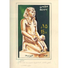 EGYPT 1986. Pharaoes issued 15p. Signed Stamp Artist´s Work  238x328mm
