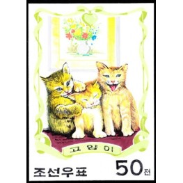 Korea DPR (North) 2000. Three small cats A 50w Signed Artist Stamps Works. Size: 109/149mm  KP Post Archive mark