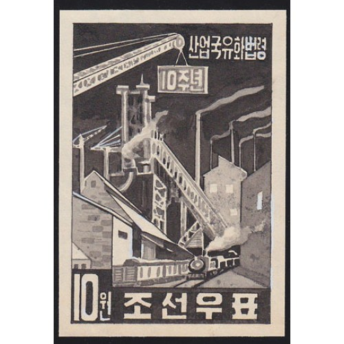 Korea DPR (North) 1956 Industry 10ch Signed Artist Stamps Works. Size: 89/129mm KP Post Archive Mark