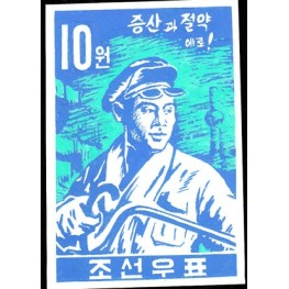 Korea DPR (North) 1957. Blue collar iron steel 10w. Signed Artist Stamps Works. Size: 109/149mm KP Post Archive Mark