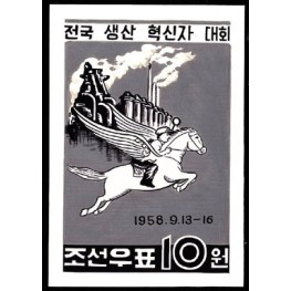 Korea DPR (North) 1958. Production 10w. Signed Artist Stamps Works. Size: 109/149mm KP Post Archive Mark