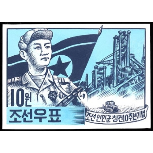 Korea DPR (North) 1958. Irion Steel works 10w A Signed Artist Stamps Works. Size: 109/149mm KP Post Archive Mark
