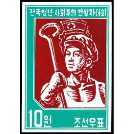 Korea DPR (North) 1958. Irion Steel works 10w B Signed Artist Stamps Works. Size: 109/149mm KP Post Archive Mark