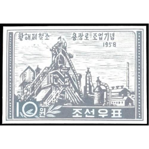 Korea DPR (North) 1958. Irion Steel works 10w. C Signed Artist Stamps Works. Size: 109/149mm KP Post Archive Mark