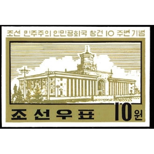 Korea DPR (North) 1958. Central Train Station 10w. Signed Artist Stamps Works. Size: 136/94mm KP Post Archive Mark