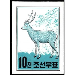 Korea DPR (North) 1959. Animal game deer 10w. Signed Artist Stamps Works. Size: 109/151mm KP Post Archive Mark
