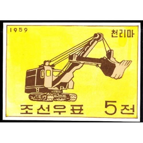 Korea DPR (North) 1959. Work contructiong machines  5w. Signed Artist Stamps Works. Size: 109/151mm KP Post Archive Mark