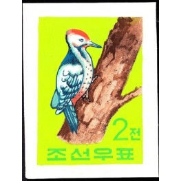 Korea DPR (North) 1961 Bird 2ch. Signed Artist Stamps Works. Size: 111/151mm KP Post Archive Mark