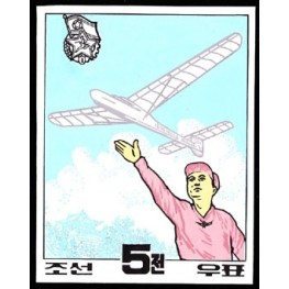Korea DPR (North) 1961. Hobby Airplane 5ch A Signed Artist Stamps Works. Size: 109/151mm KP Post Archive Mark
