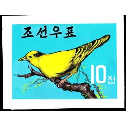 Korea DPR (North) 1961 Bird 10ch A Signed Artist Stamps Works. Size: 111/151mm KP Post Archive Mark