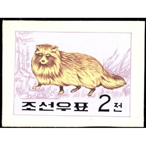 Korea DPR (North) 1962. Dangerous hound 2w. Signed Artist Stamps Works. Size: 109/149mm KP Post Archive Mark