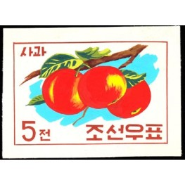 Korea DPR (North) 1961 Apples 5ch. Signed Artist Stamps Works. Size: 111/149mm KP Post Archive Mark