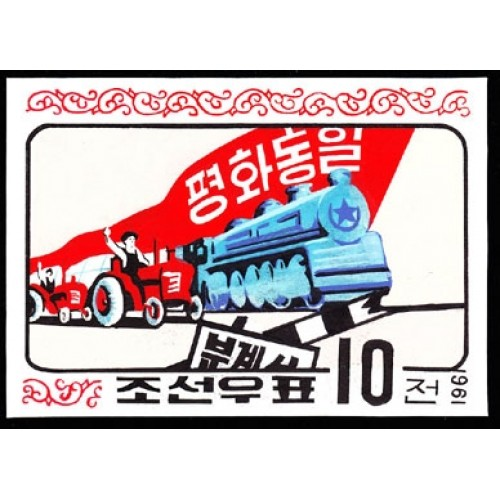 Korea DPR (North) 1961 Progress trains agriculture tractor 10ch A Signed Artist Stamps Works. Size: 111/149mm KP Post Archive Mark
