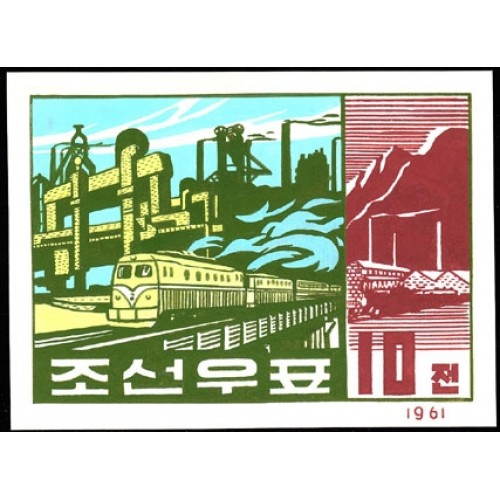 Korea DPR (North) 1961 Progress trains factory 10ch A Signed Artist Stamps Works Size: 173/131mm KP Post Archive Mark