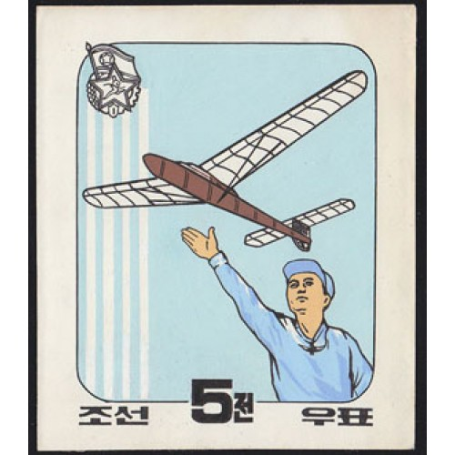 Korea DPR (North) 1961. Hobby Airplane 5ch B Signed Artist Stamps Works. Size: 129/151mm KP Post Archive Mark