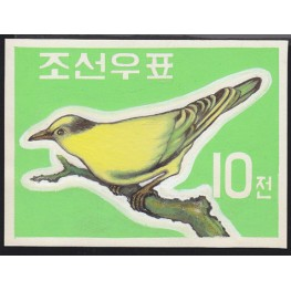 Korea DPR (North) 1961 Bird 10ch B Signed Artist Stamps Works. Size: 111/151mm KP Post Archive Mark