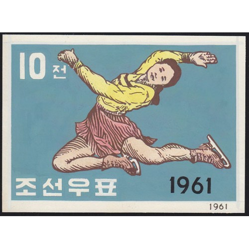 Korea DPR (North) 1961. Womans sports skate 10ch B Signed Artist Stamps Works. Size: 161/114mm KP Post Archive Mark