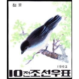 Korea DPR (North) 1962. Bird 10w A.  Signed Artist Stamps Works. Size: 111/124mm KP Post Archive Mark