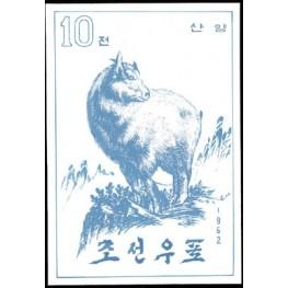 Korea DPR (North) 1962. Strange Animal 10w. Signed Artist Stamps Works. Size: 109/152mm KP Post Archive Mark