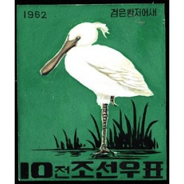Korea DPR (North) 1962. Bird 10w C.  Signed Artist Stamps Works. Size: 111/124mm KP Post Archive Mark