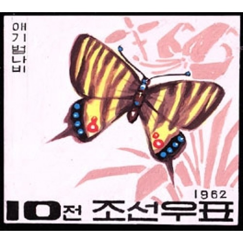 Korea DPR (North) 1962. Little butterfly 10w. Signed Artist Stamps Works. Size: 109/96mm KP Post Archive Mark