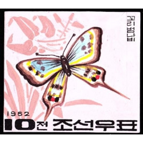 Korea DPR (North) 1962. Little butterfly B 10w. Signed Artist Stamps Works. Size: 109/96mm KP Post Archive Mark