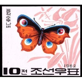 Korea DPR (North) 1962. Little butterfly D 10w. Signed Artist Stamps Works. Size: 109/96mm KP Post Archive Mark