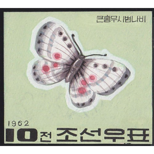 Korea DPR (North) 1962. Little butterfly C2 10ch Signed Artist Stamps Works. Size: 104/96mm KP Post Archive Mark