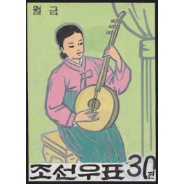Korea DPR (North) 1962. Music 10w. C2 Signed Artist Stamps Works. Size: 111/149mm KP Post Archive Mark