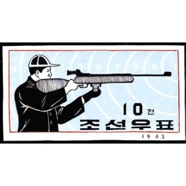Korea DPR (North) 1963. Sports Rifle Shooting 10w A Signed Artist Stamps Works Size: 151/790mm KP Post Archive Mark