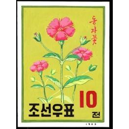 Korea DPR (North) 1963. Flower C. Signed Artist Stamps Works. Size: 111/151mm KP Post Archive Mark