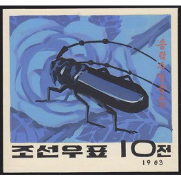 Korea DPR (North) 1963 Blue big Beetle 10w E Signed Artist Stamps Works. Size: 134/126mm KP Post Archive Mark