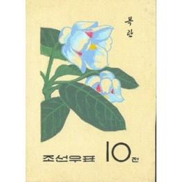 Korea DPR (North) 1965. Flower 10w. Signed Artist Stamps Works. Size: 102/146mm  KP Post Archive Mark