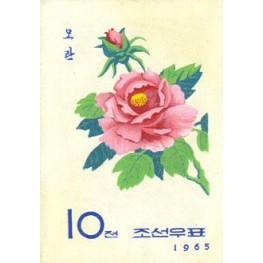 Korea DPR (North) 1965. Flower 10w B. Signed Artist Stamps Works. Size: 102/146mm  KP Post Archive Mark