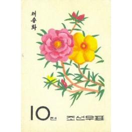 Korea DPR (North) 1965. Flower 10w C. Signed Artist Stamps Works. Size: 100/150mm KP Post Archive Mark