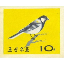 Korea DPR (North) 1965. Bird 10w. Signed Artist Stamps Works. Size: 140/114mm KP Post Archive Mark