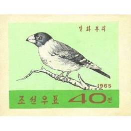 Korea DPR (North) 1965 Bird 4j Signed Artist Stamps Works Size: 141/114mm KP Post Archive Mark