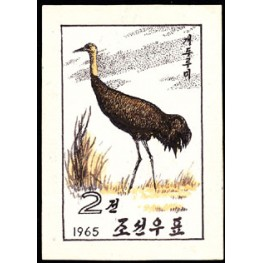 Korea DPR (North) 1965. Bird 2j C. Signed Artist Stamps Works. Size: 89/129mm  KP Post Archive Mark