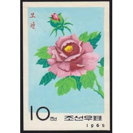 Korea DPR (North) 1965. Flower 10j D Signed Artist Stamps Works Size:91x131mm  KP Post Archive Mark